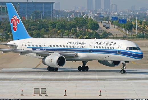 宁波到潍坊飞机航班