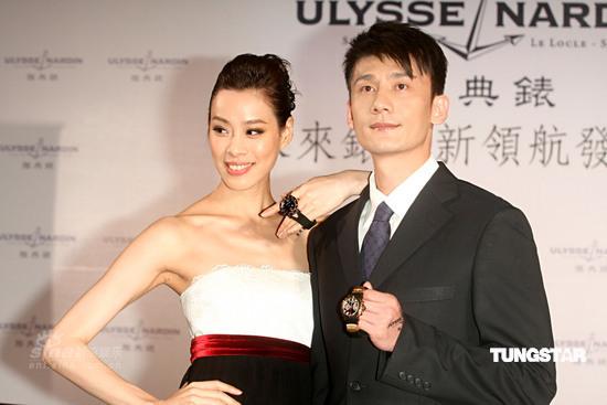 倪雅伦与篮球明星未婚夫同台展示腕表