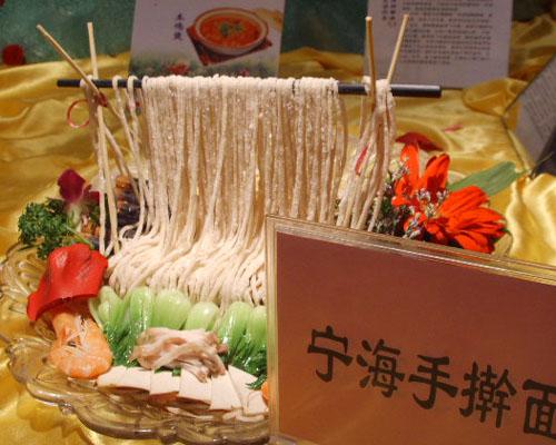 中国主要开展在宁波餐馆宾馆,日月美食及前童三宝三家云海,宾馆集中.酒店宁波英文传统ppt图片