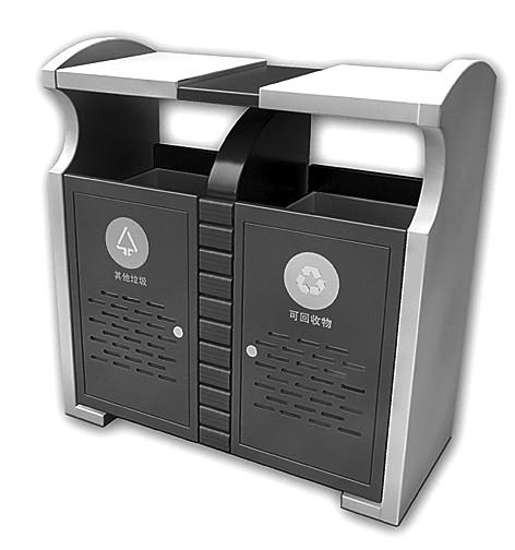 回收 垃圾桶 垃圾箱 音箱 音响 472_504