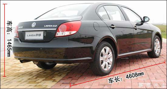 上海大众lavida朗逸2.0 全方位详细图解