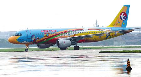 昨天她乘坐飞机来到宁波,和60多名同龄人一起开始为期三天的宁波之旅.