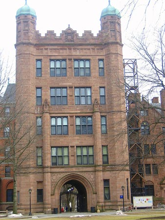 全球10所顶尖大学揭秘 耶鲁大学图片