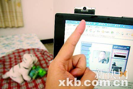 v视频视频软件远程偷拍视频动作性爱-视频软件英语视频网民