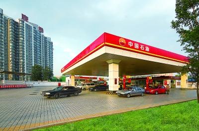 中国石油加油站_图为环境优美的中国石油南湖加油站