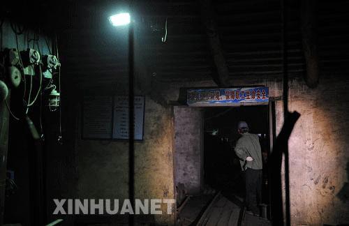 辽宁阜新一煤矿发生爆炸事故 造成27人死亡-煤