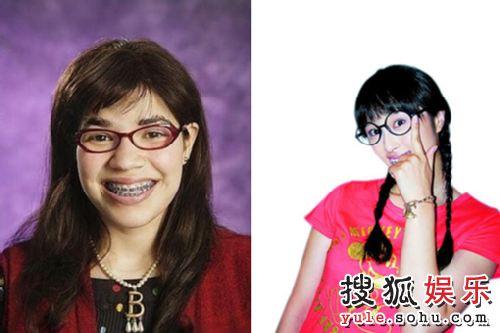 《丑女无敌》第一女主角林无敌(右)的定妆照终于放出-山寨剧如何