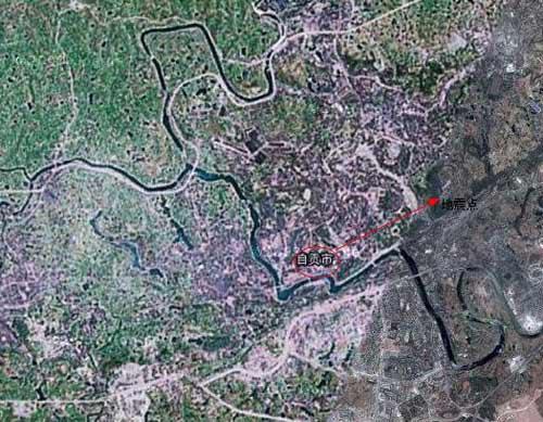 四川自贡0点29分发生4.1级地震 重庆有震感-有