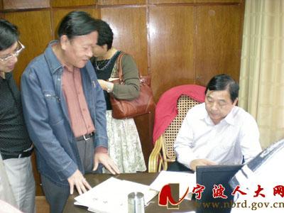 2017年宁波社会治安综合治理条例,治安综合治理制度