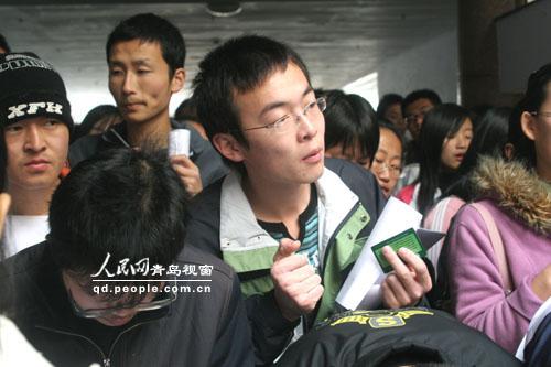 """青岛农业大学勤工助学引入""""竞争机制"""""""