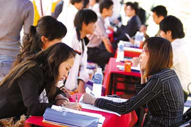 女大学生求职一天记录(组图)