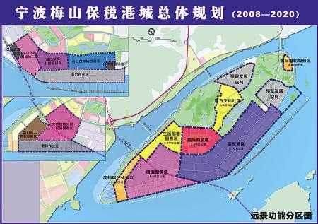 梅山岛远景功能分区图(正在报批中).