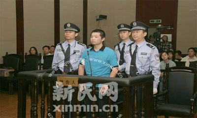 9年之后再看杨佳袭警案_杨佳重大袭警案件_杨佳袭警案一审