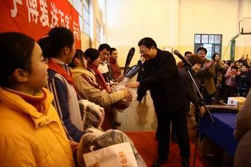 活动走进宁波市聋哑学校图片