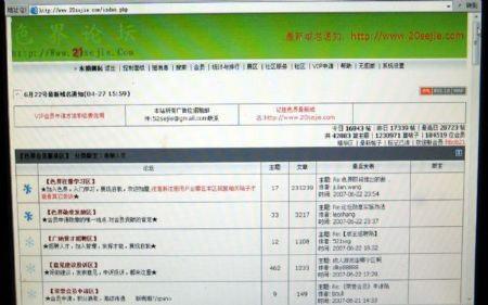 贵州seo排名|贵州seo排名知识点