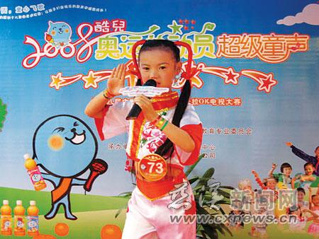 在第八届中国少年儿童歌曲卡拉OK电视大赛中,由我市润德小学三年级