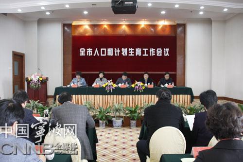宁波市将建立人口家庭12356服务中心