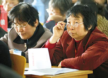 中国有多少失业人口_深圳怎样办理失业人员社保
