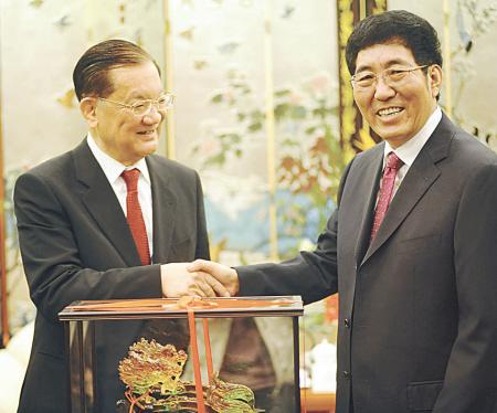 巴音朝鲁会见中国国民党荣誉主席连战一行