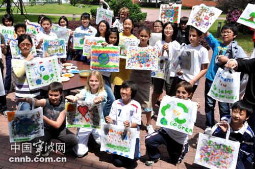新碶街道:保护地球,爱我家园主题活动