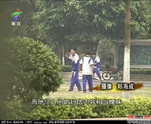 35岁的中国女组图离家14岁学生勾引出走(女星最美广州教师十大图片