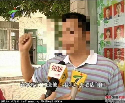 35岁的广州女教师勾引14岁荒野离家出走(学生组图美女的图片