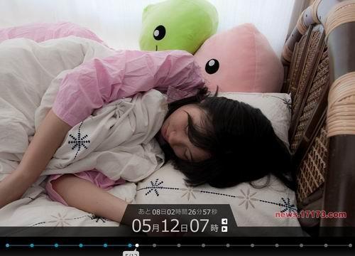 日本女玩家在线直播私密生活