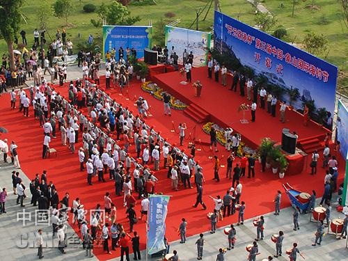 第三届中国象山国际海钓节开幕