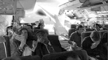 009年法航空难真相_法航447空难纪实
