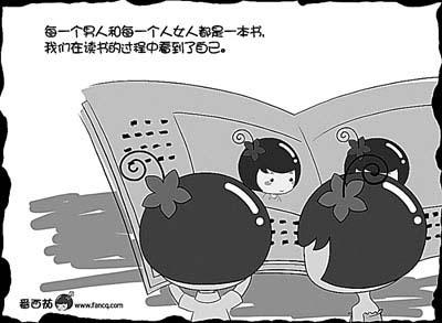 番西茄 的签名漫画生活 网友排队等漫画