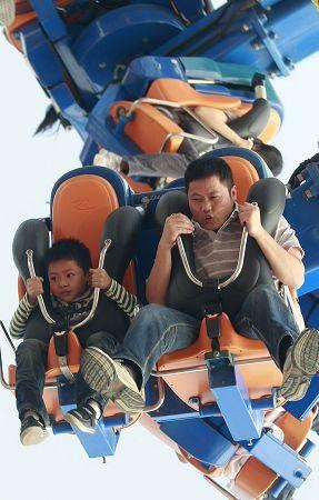 上海野生动物园票价由120元下调至100元;上海科技馆