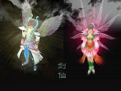 妖艳衣袍 预言Online神话装备全套开放