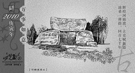 宁波首套钢笔画风光邮资明信片发行