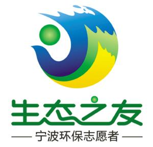 环保队徽及设计理念