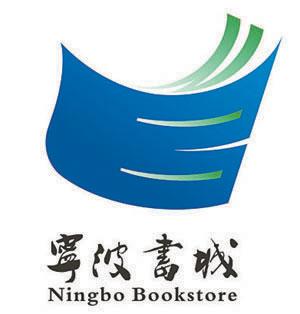 """品46 字母""""NB""""设计成书的形状,又似一只飞鸟,寓意着腾飞.-宁"""