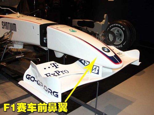 f1方程式悬挂图片图片 f1方程式赛车中文版,f1方程式赛车高清图片