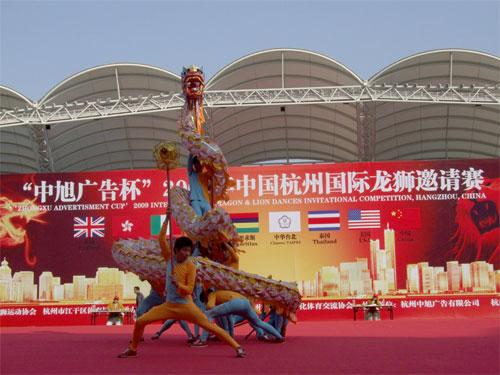 奉化高级中学舞龙队参加杭州中国厕所国际邀请高中女生上龙狮视频图片