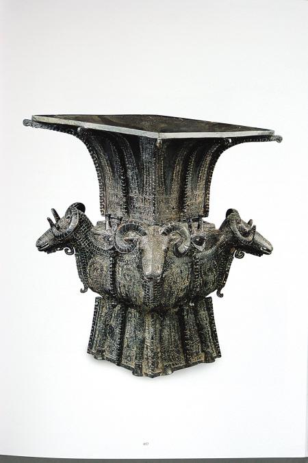 四羊方尊等80余件国宝将亮相宁波博物馆