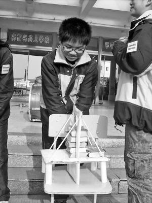 慈溪市龙山小学举行主题纸桥设计大赛-纸桥,此课程的美国小学图片
