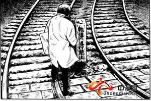 日本漫画大师辰巳喜弘:专注人性的好学面-漫画流浪汉幽暗漫画图片