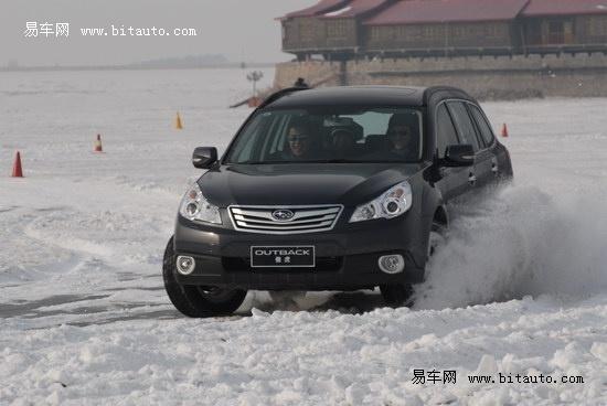雪上飞 斯巴鲁四驱车型冰雪试驾全体验高清图片