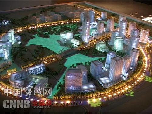镇海:推进城市化进程 加快特色产业转型升级