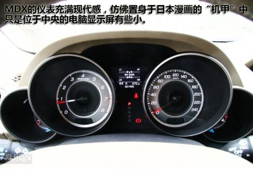 讴歌mdx的行车电脑是以中/英文混合加图形方式显示,如果遇高清图片