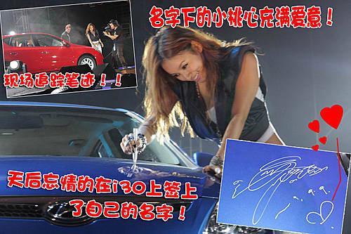 """李孝利/李孝利是韩国最具人气的女歌星之一,有""""韩国舞后""""、""""国民..."""