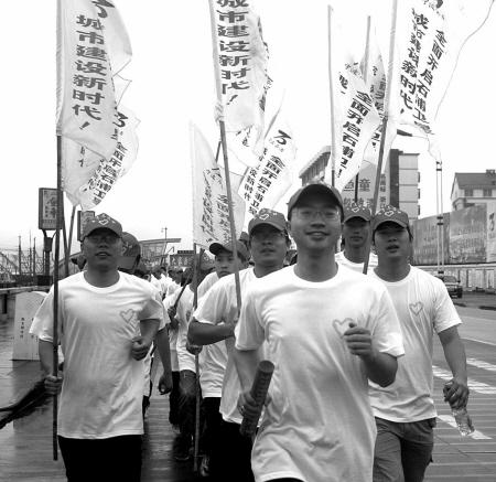 志愿者举行马拉松接力赛