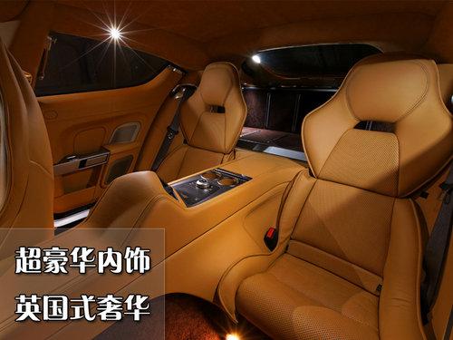 007最新座驾 阿斯顿马丁限量版四门轿跑高清图片