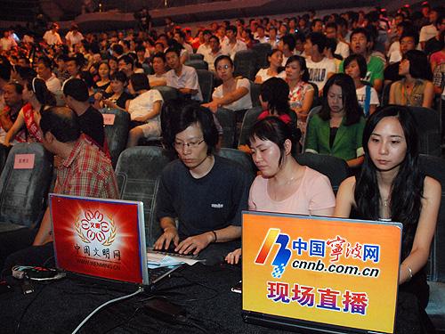 电视台和中国宁波网共同协办的《道德的传承》——全国道德模