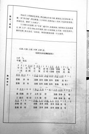 大梦想家五线谱简谱