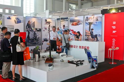 中国宁波国际工业设计博览会开幕