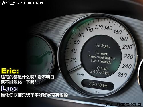 奔驰 奔驰cls 08款 cls 350高清图片